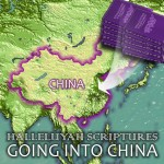 HalleluYah Scriptures Given Out In China - HalleluYah!