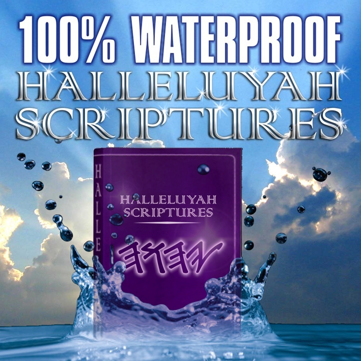 HalleluYah Scriptures Waterproof Special Edition