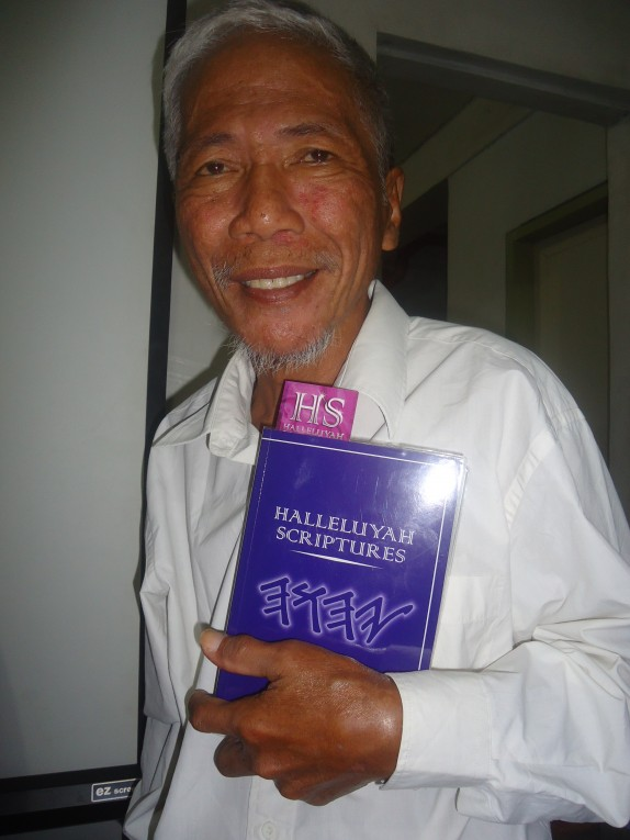 Philippines + HalleluYah Scriptures Review + Restored Name Bible + Best Bible + Cepher + The Scriptures + Hebrew Roots bible + Sacared Name Bible 11