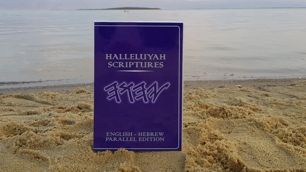 Halleluyahscriptures+free Restored Names Bible18