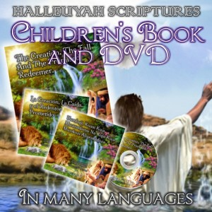 CB - HalleluYah Scriptures Parallel + Hebrew Bible + Sacared Bible + Restored Name Bible + The Best Bible & Devine Name Bible + The Scriptures & Cepher Yahweh & Yahwah